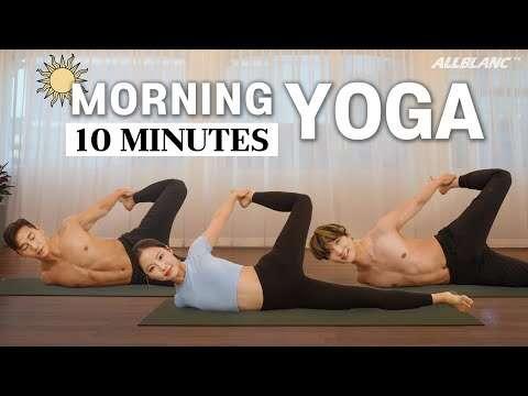 Yoga Pentru Incepatori | Yoga Cu Denis