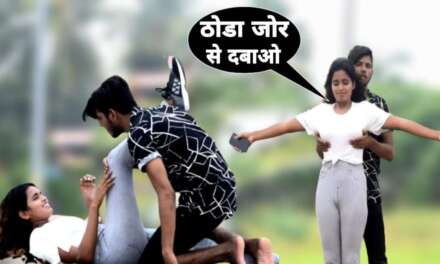 Yoga Wali Ladki Se 💋Romance💋|| AR Prank ||