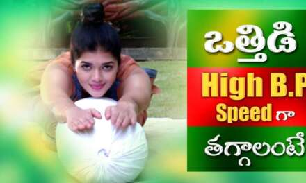 Reduce Blood Pressure And Hypertension | Stress | Yoga With Dr. Tejaswini Manogna