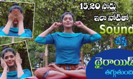 2 In 1 Yoga Poses To Reduce Thyroid | Stimulate Thyroid Glands | Yoga With Dr.Tejaswini Manogna