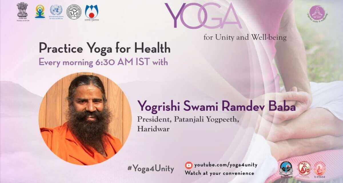 31 – Common Yoga For All Part 1 With Yogrishi Swami Ramdev Baba | Heartfulness Meditation