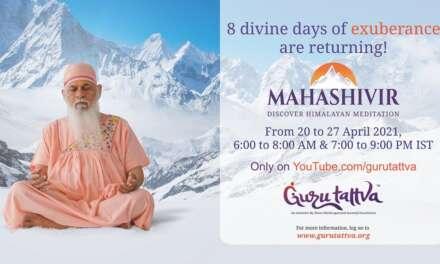 Mahashivir – 2020 | Day 1 – Samagra Yoga | समग्र योग