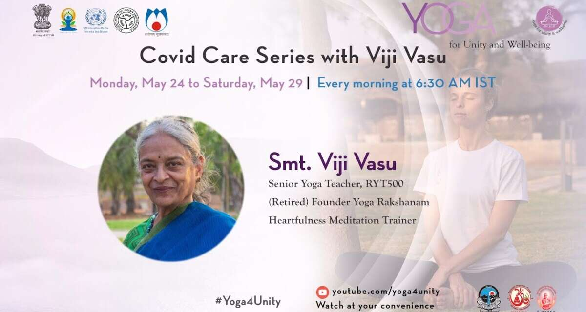 115 Gentle Movements For Recovery- Class 2by Smt.Viji Vasu  Yoga For Unity & Well Being Heartfulness
