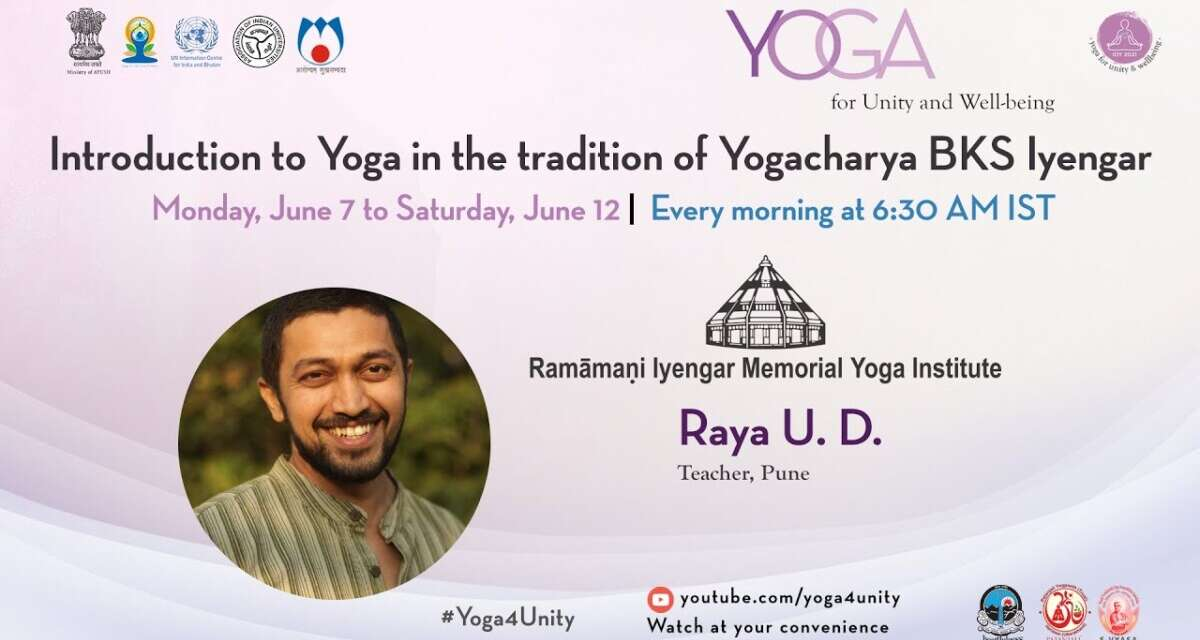 135- Yoga Class By BKS Iyengar School Class 5   Yoga For Unity And Well-being   Heartfulness