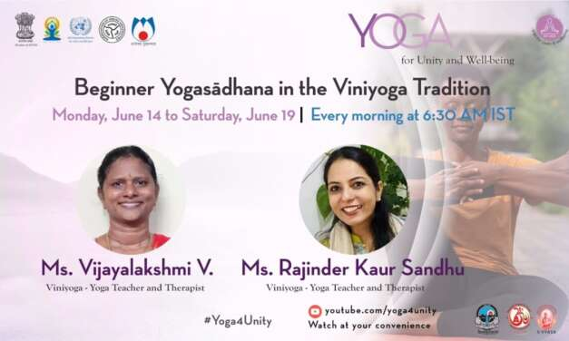 143- Viniyoga Sadhana Asana Class 3 | Yoga For Unity And Well-being | Heartfulness