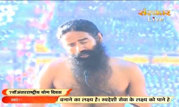 7 Th International Yoga Day Patanjali Yogpeeth Haridwar