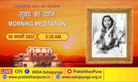Yin&Yang Yoga Serisi 5. Gün | Böbrek (Her Seviyeye Uygun)
